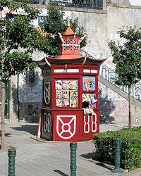 200px-Quiosque_Largo_Mompilher_(Porto)