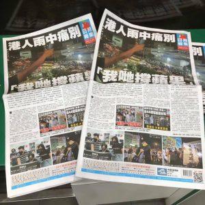 SJ condena o encerramento do Apple Daily